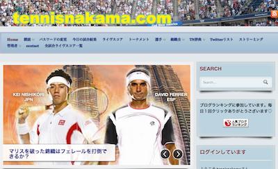 tennisnakama-home-page