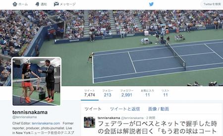 Twitter-tennisnakama